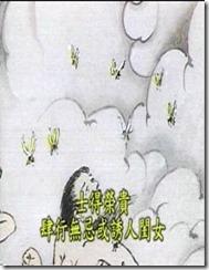 image012[10]