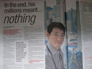 Dr Teo Keng Siang (1972-2012), The New Paper