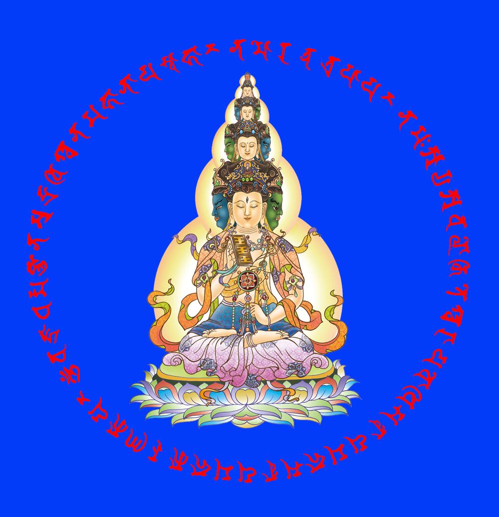 31. Bảo Ấn Thủ Chú Luân