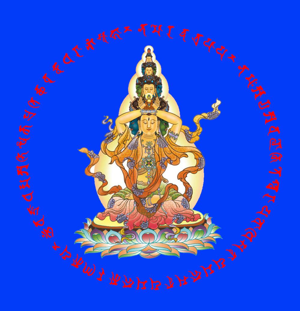 39. Đỉnh Thượng Hóa Phật Thủ Chú Luân