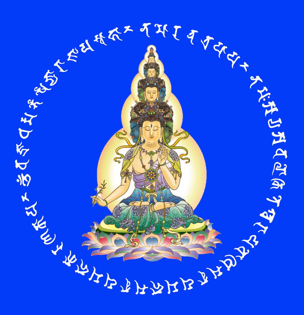 12. Dương Liễu Chi Thủ Chú Luân