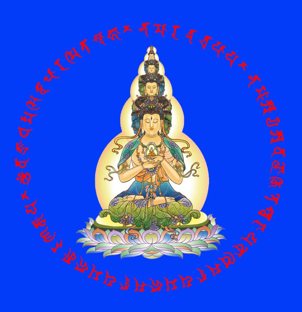 35. Hóa Phật Thủ Chú Luân
