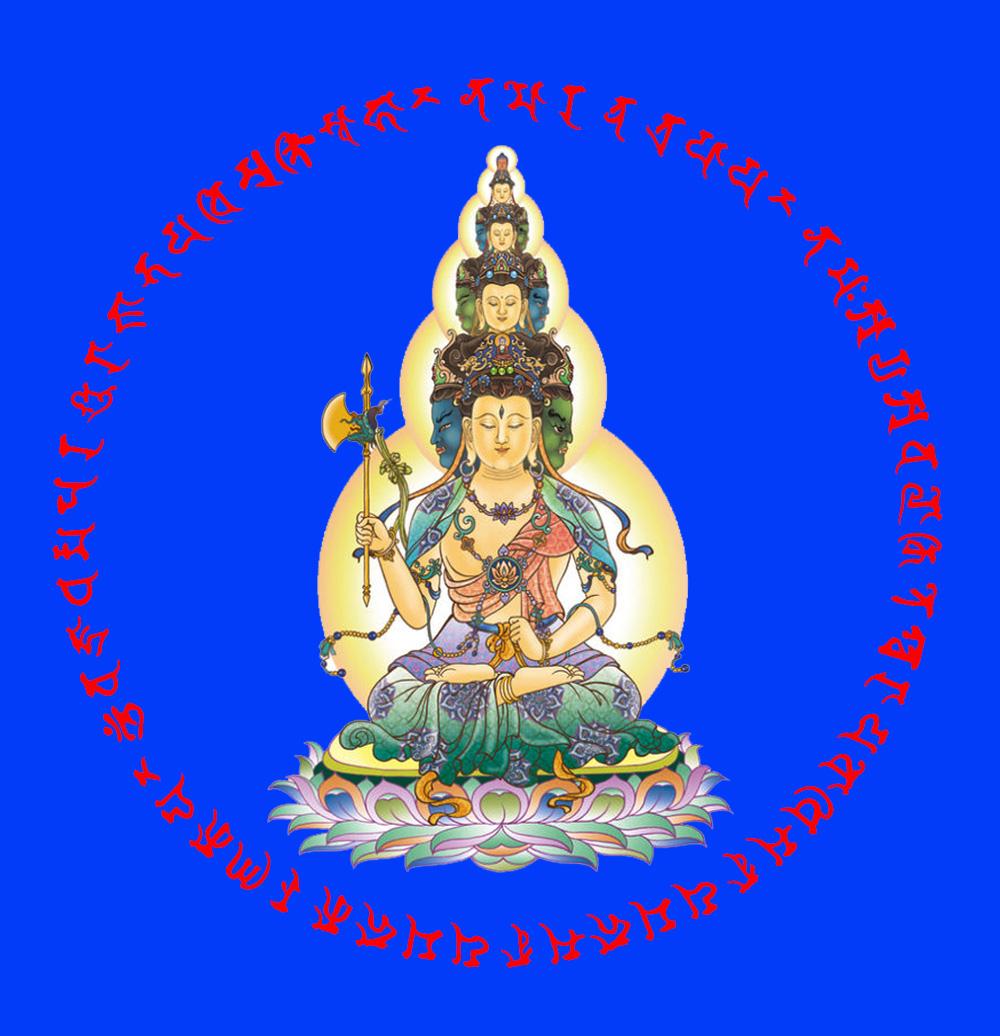 16. Phủ Việt Thủ Chú Luân